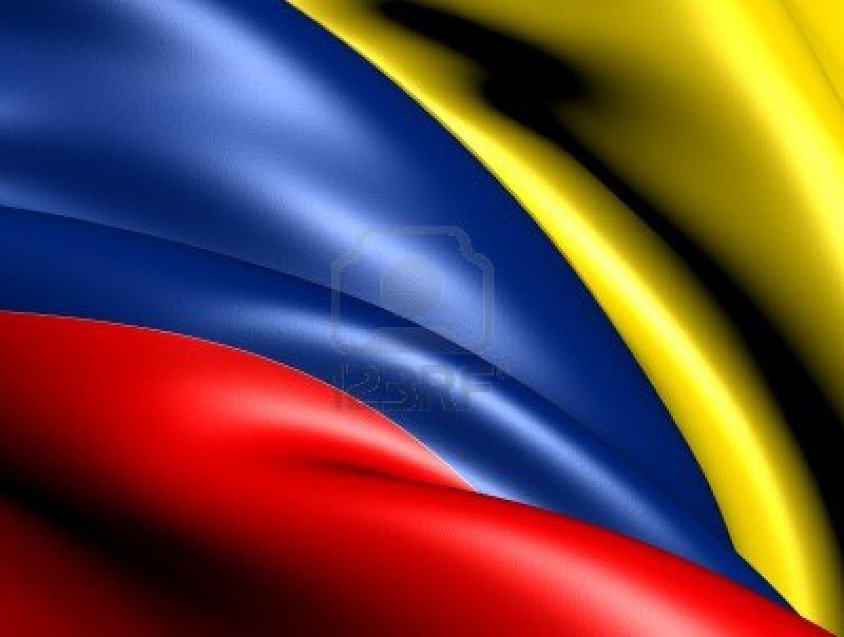 Searching images bandera colombia - Fotos banera ...